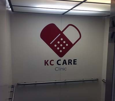 Interior Elevator Graphic for KC Care Clinic in Kansas City, MO
