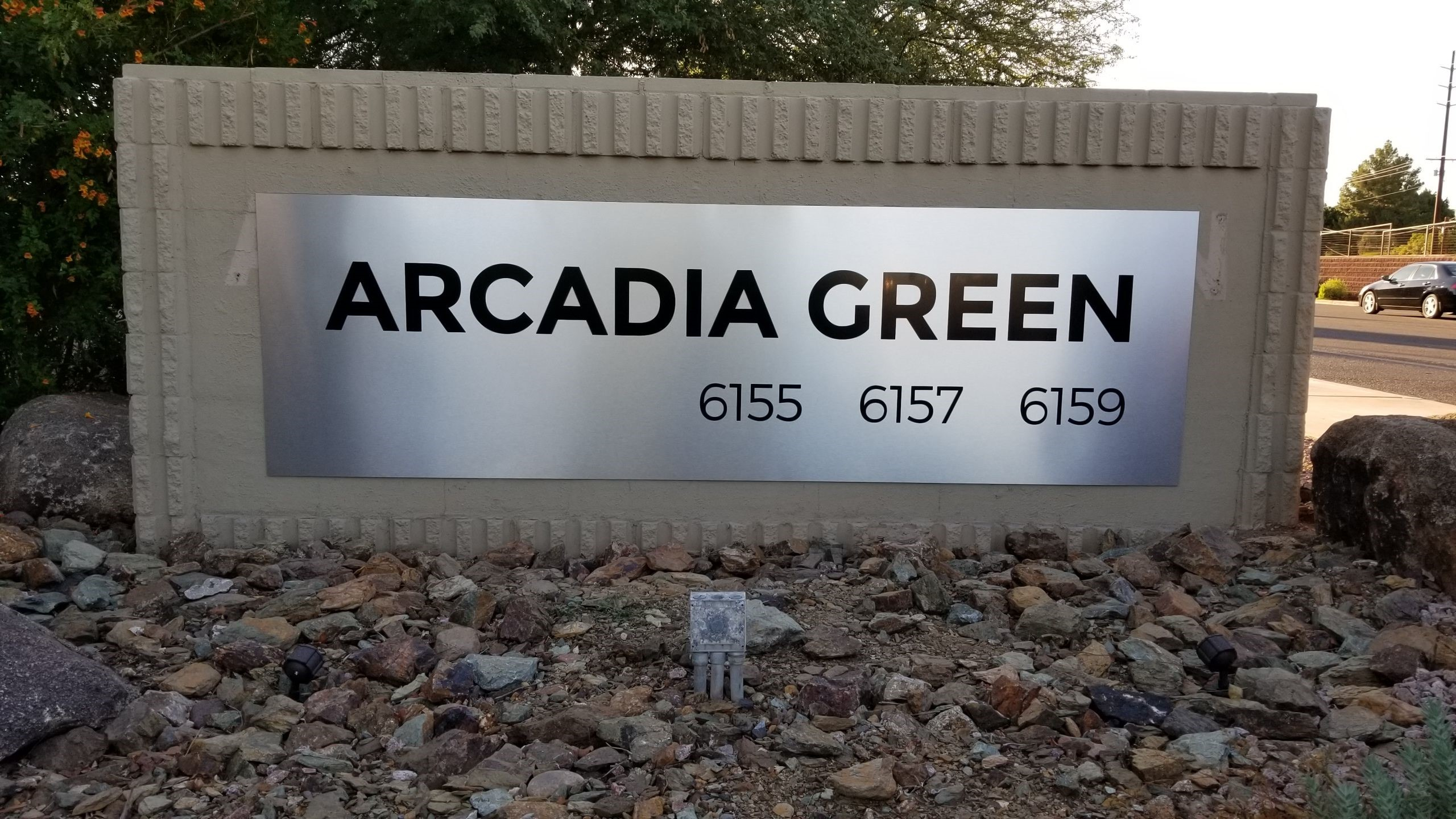 Architectural monument signage Arcadia Green