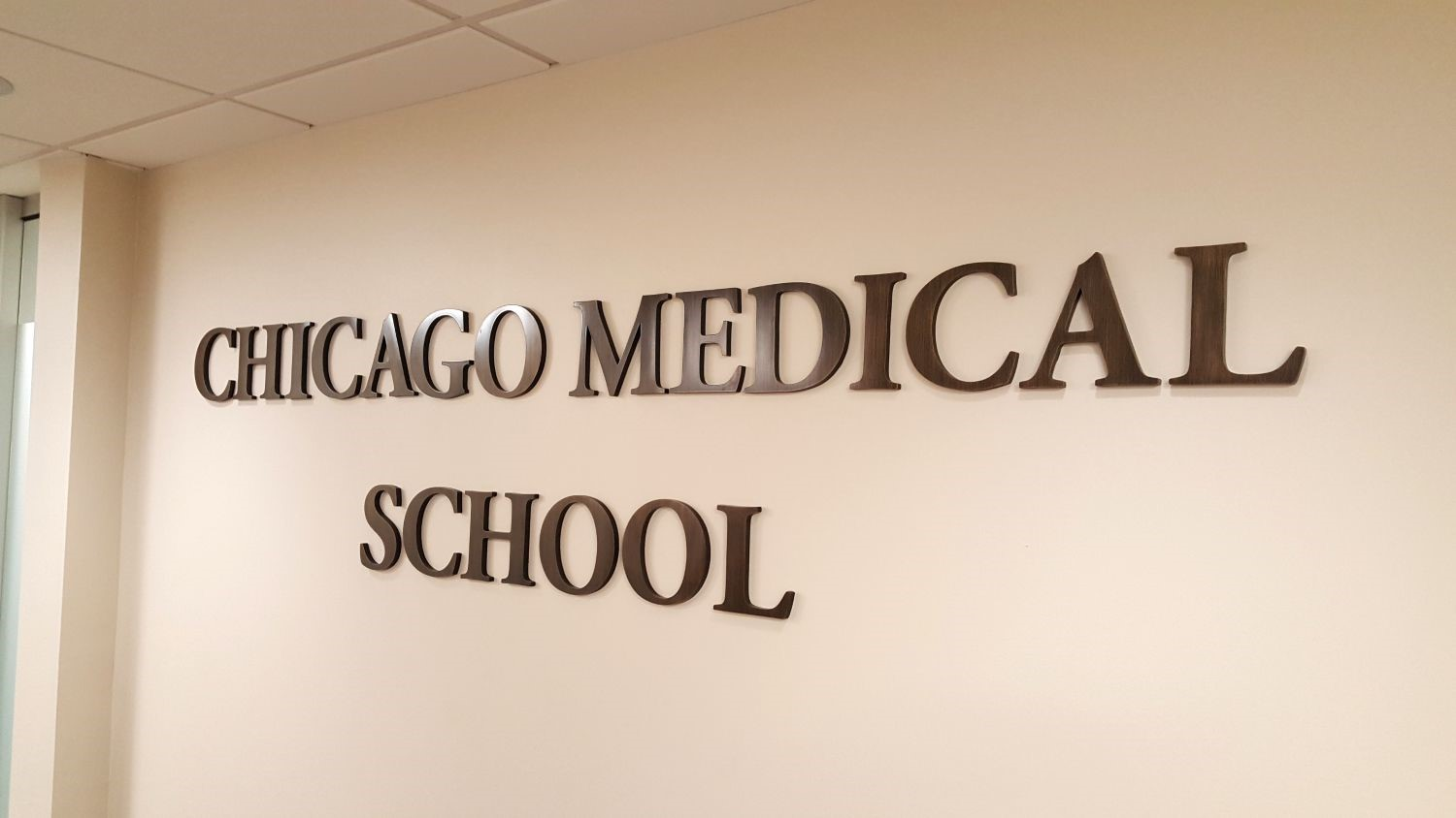 Reception cast bronze dimensional lettering on wall in North Chicago, IL