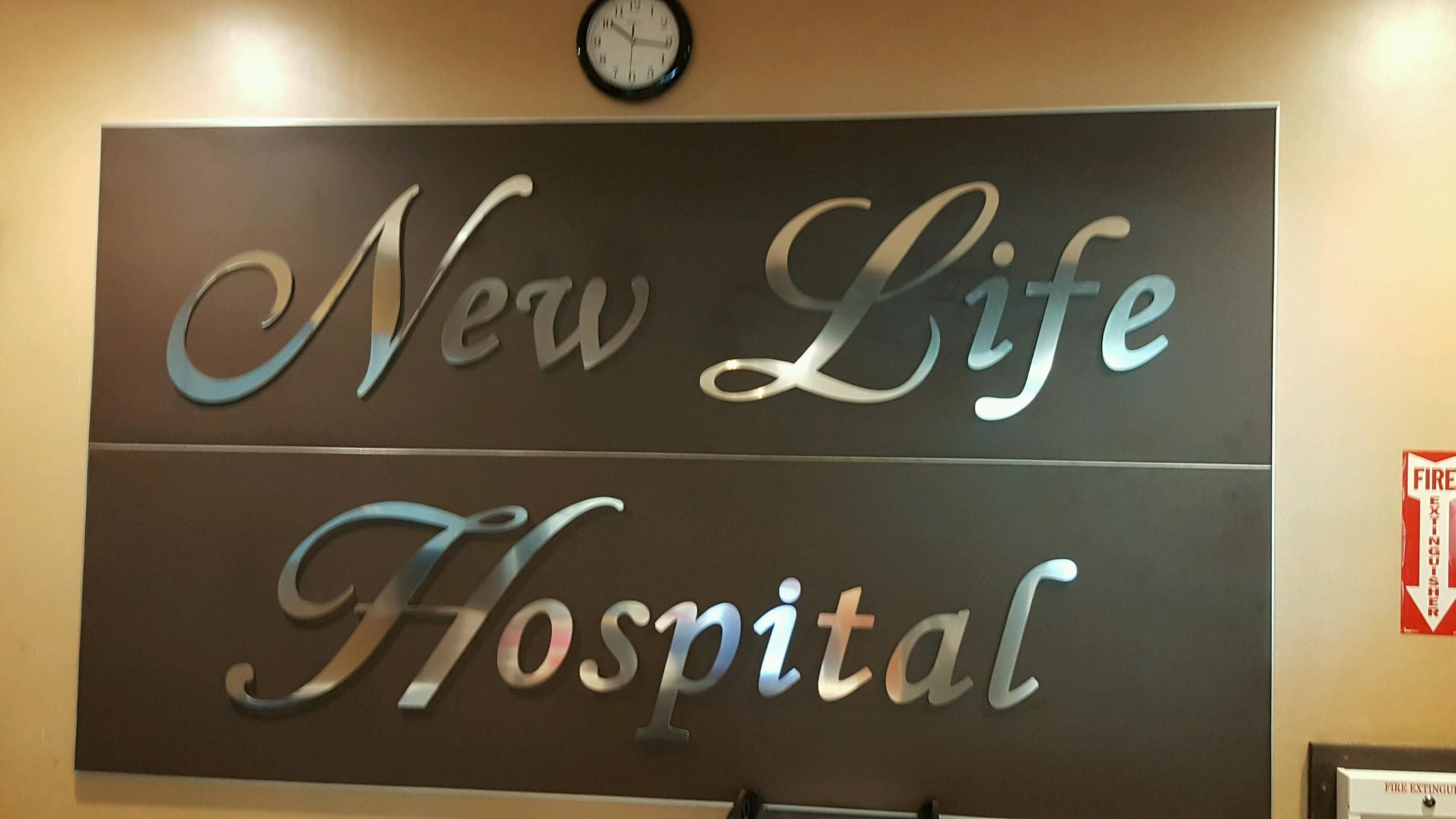Houston Area Hospital Logo in Reception Area